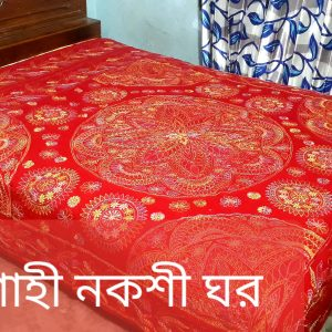 Top Quality Hand Made Nokshi Katha Wholesaler and Supplier from Bangladesh
