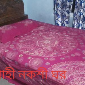 Best Hand Stitch Nokshi Bed Sheet Wholesaler and Supplier from Bangladesh