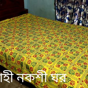 Best quality Hand Stitch Nokshi Katha Wholesaler and Supplier from Bangladesh