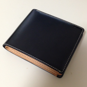Plain Men's Leather Wallet