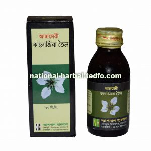Black Cumin Seed Oil, Made in Bangladesh